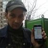 санечичек, 36, г.Борисовка