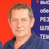 Михаил, 57, г.Ульяновск