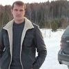 Илья, 34, г.Краснотурьинск
