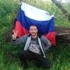 Александр, 33, г.Первомайское