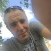 Владимир, 29, г.Алтайское