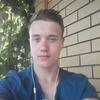 Илья, 19, г.Киров