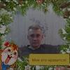 Владимир, 46, г.Якутск