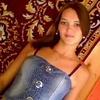 Аэлита, 27, г.Караидель