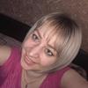 Ирина, 33, г.Петрозаводск