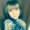 Юлия, 25, г.Красноярск