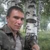 VITALIY VLADIMIROVISH, 37, г.Шимановск