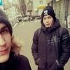 Pigas, 20, г.Фосфоритный