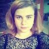 Кристиночка, 25, г.Уват
