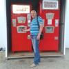 Леонид, 58, г.Красногвардейское