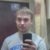 Дмитрий, 22, г.Губаха