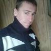 Виталий, 34, г.Тверь