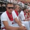 ИВАН, 24, г.Усть-Катав