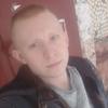 Евгений, 20, г.Великий Устюг