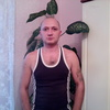 Александр, 29, г.Уфа