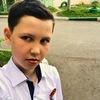 Сергей, 16, г.Нижний Ломов