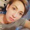 Ольга, 35, г.Алексин