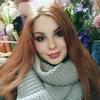 Татьяна, 19, г.Саратов