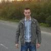 Andrei, 26, г.Ковдор