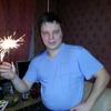 Сергей, 38, г.Луховицы