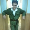 Виталик, 24, г.Новая Усмань
