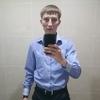 Виталий, 26, г.Донской
