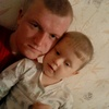 Александр, 26, г.Красные Баки