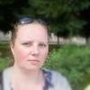 Людмила, 36, г.Биробиджан