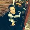 Фридрих, 29, г.Видное