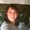 Анна, 25, г.Улан-Удэ