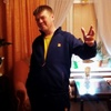 Алекс, 40, г.Колпашево