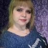 алена, 36, г.Кулебаки