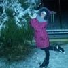 Светлана, 35, г.Феодосия