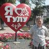 Михаил, 45, г.Новомосковск