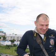 Роман 36 Санкт-Петербург