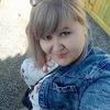 Вероника, 28, г.Омск