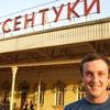Андрей, 35, г.Гаврилов Ям