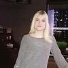 Наталия, 32, г.Коломна
