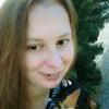 Ленусик, 30, г.Кропоткин