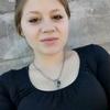 Екатерина Липатова, 18, г.Троицк