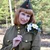 Татьяна, 45, г.Бор