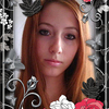 Ирина, 23, г.Заволжск