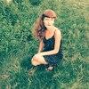 Анна, 30, г.Яшкино