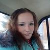 Нина, 20, г.Усть-Ордынский