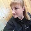 мария, 27, г.Бологое