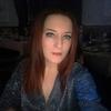 Ольга, 30, г.Белово