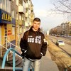 Александр, 23, г.Уссурийск