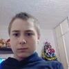 Егор, 17, г.Няндома