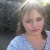 Валентина, 23, г.Клетский