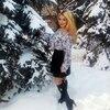 Эльвира, 22, г.Магнитогорск